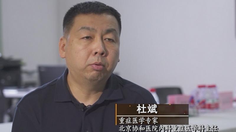 新華訪談|對話杜斌:科學理性應對,做好常態化疫情防控